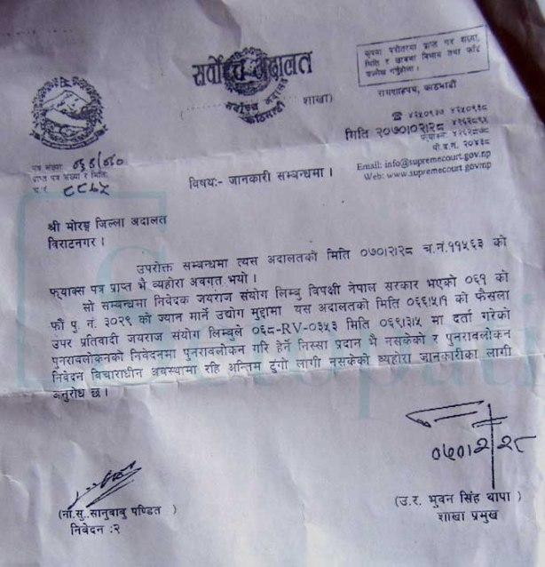 sarbochha copy