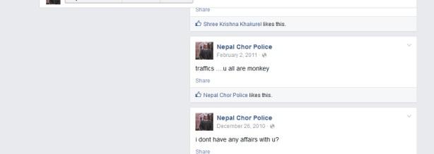 nepal chor police 1
