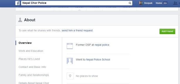 nepal chor police 2
