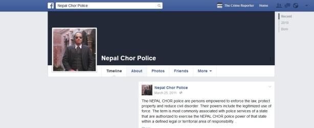 nepal chor police