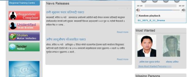 anish bhakta suwal