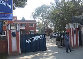 METRO POLICE