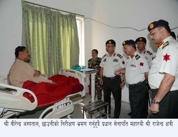 hospital coas111